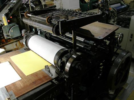 活版印刷 手差し印刷機
